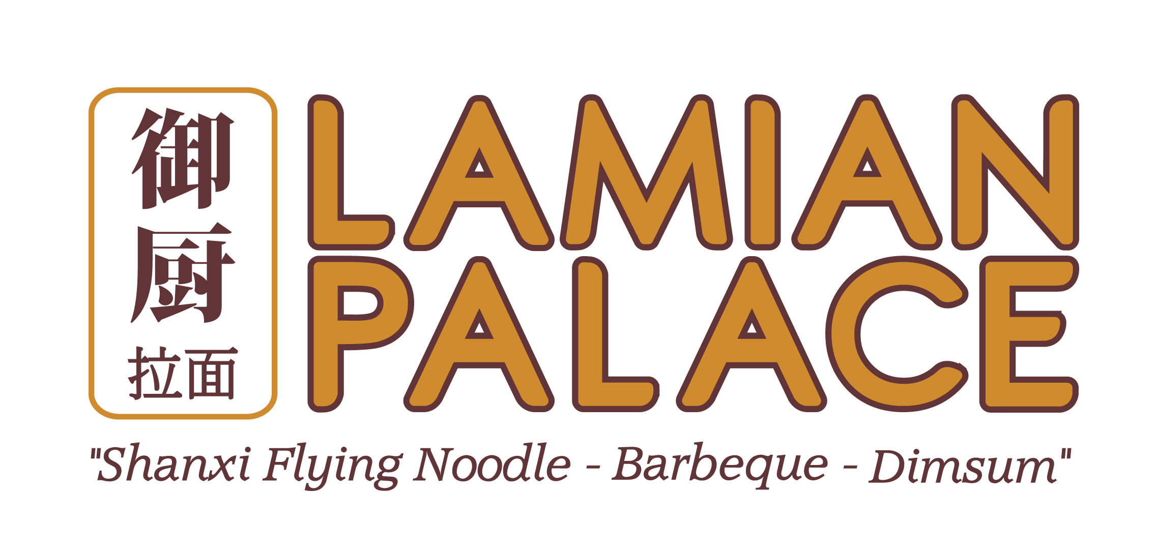 Logo-Lamian-Palace-New